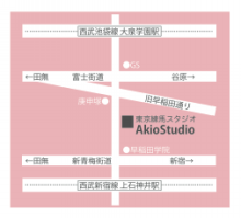 アキオスタジオへのアクセス一覧