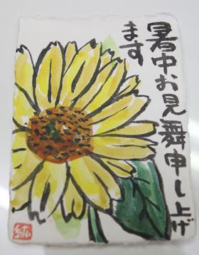 $東京練馬のこだわり写真館 アキオスタジオのフォトスタジオ日記