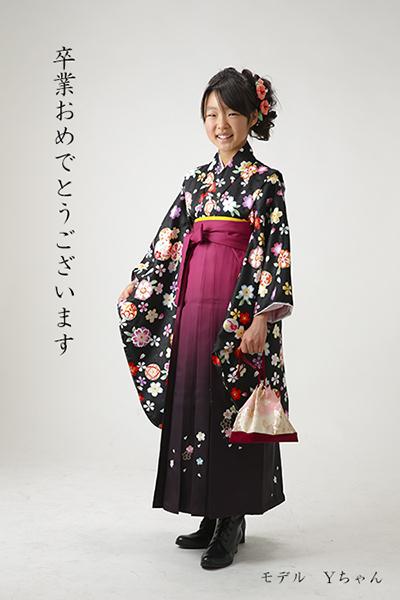 卒業袴(練馬スタジオ)