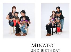 2歳のお誕生日の家族写真 練馬区石神井よりご来店ありがとうございます