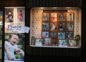 Baby&Kidsキャンペーン展示がスタートしました 練馬の写真スタジオ