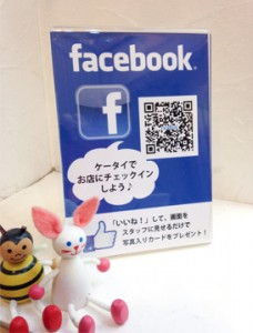 Facebook「いいね!」で写真付カードGET!!