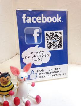 アキオスタジオ facebook